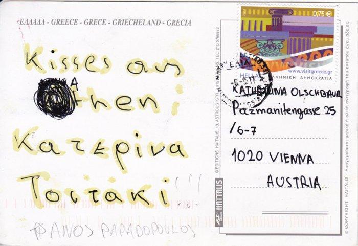 Katherina Olschbaur (von Panos Papadopoulos)