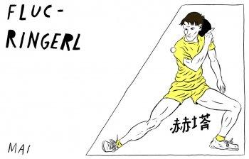 Bild zu FLUC-RINGERL